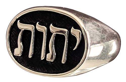 Bague yahweh jéhovah symbole hébreu dieu israël en bronze