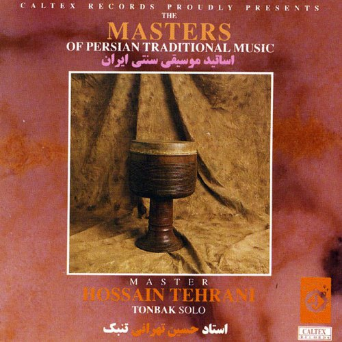 Persian Traditional Music - 8