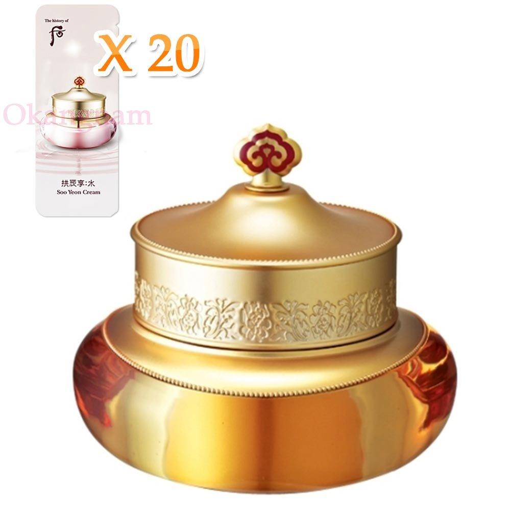 【フー/The history of whoo] Whoo 后 KGH06 Qi & Jin Cream/后(フー) ゴンジンヒャン キエンジンクリーム 50ml + [Sample Gift](海外直送品)   B017D0C54S