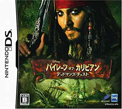 Amazon.com: Piratas del Caribe: Dead Man s Chest [importado ...