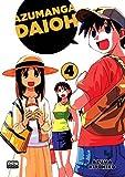 Azumanga Daioh - Vol.4