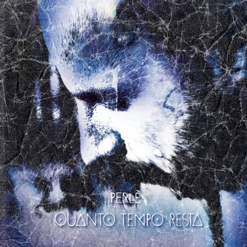 Qual 39 e 39 il tuo nome by perle 39 on amazon music for Qual e il tuo nome in inglese