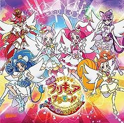 キラキラ☆プリキュアアラモード! Blu-ray Vol.1