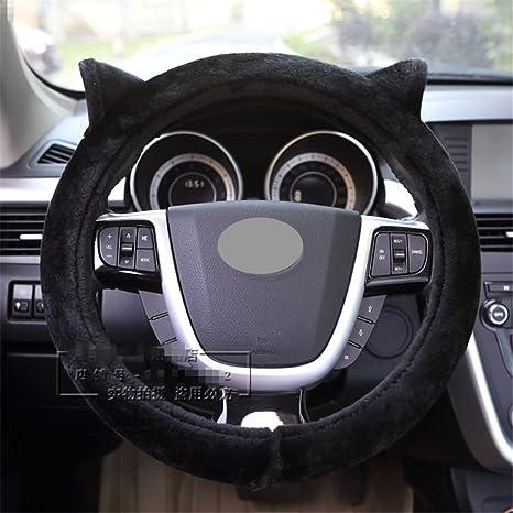 . Amazon com  Liaozy888 Soft 38 cm Plush Cat Ears Shape Cute Steering