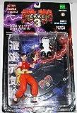 Tekken 3 Ling Xiaoyu Action Figure with Panda