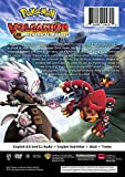 Buy Pokemon the Movie: Volcanion and the Mechanical Marvel