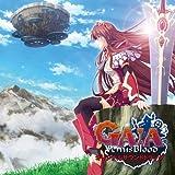 VenusBlood -GAIA- オリジナルサウンドトラック