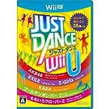 NINTENDO(ニンテンドー) JUST DANCE WiiU [WiiU]