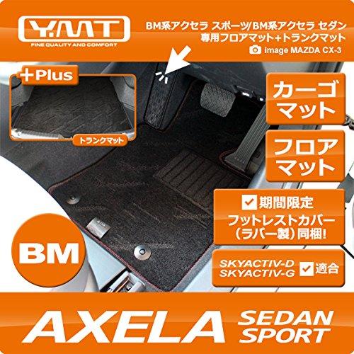 YMT BM系アクセラセダン フロア+ラゲッジマット ブラック×レッドステッチ - B00XTP0SAU