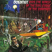 Rids the World of the Evil Curse of the Vampires (Vinyl)