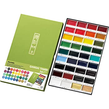 Kuretake 36 Colors Watercolor Paint