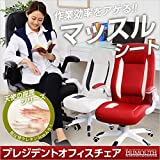 可動式アームレスト!オフィスチェア【-Primouth-プリマス(天使の座面シリーズ)】ブラック