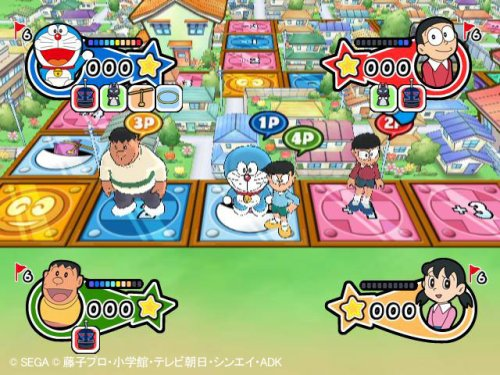 Doraemon Wii: Himitsu Douguou Ketteisen! [Japan Import] by Sega (Image #3)