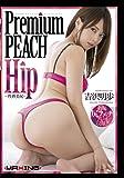 Premium PEACH Hip 性熟美尻 吉沢明歩 [DVD]