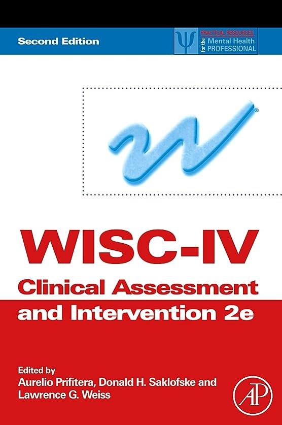 天才権威野菜Introduction to Many-Facet Rasch Measurement: Analyzing and Evaluating Rater-Mediated Assessments (Language Testing and Evaluation)