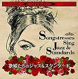Utahime Tachi No Jazz&Standard