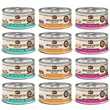 Merrick Limited Ingredient Diet Grain Free Wet Canned Cat Food Variety Pack, 5 ounce Cans, (4) Real...