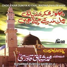 Amazon.com: Chod Fikar Duniya Ki Chal Madine Chalte Hain Vol. 4