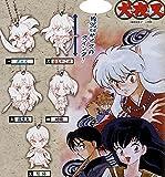 Inuyasha Pvc Figure Swing Keychain~Inuyasha