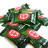 Japanese Green Tea Kitkat 12 Pcs Pack of 2 With 1 FREE Bottle of Sangaria Ramune Original By KC Commerce