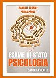 Esame di stato psicologia: Prima prova - teoria