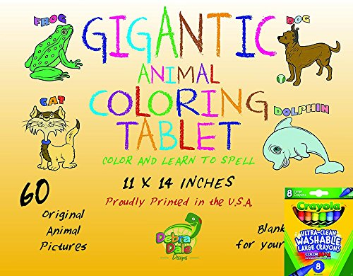 kid books packages - 8