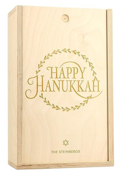 Amazon Com Personalized Holiday Wine Gift Box Custom Engraved