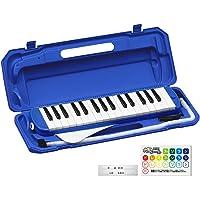 KC キョーリツ 鍵盤ハーモニカ メロディピアノ 32鍵 ブルー P3001-32K/BL (ドレミ表記シール・クロス・お名前シール付き)