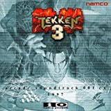 鉄拳3 arcade soundtrack 001ex