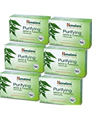 Himalaya Purifying Neem & Turmeric Cleansing Bar for Clean and Healthy Looking Skin, 4.41 Oz/125 gm (6 Pack)