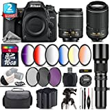 Holiday Saving Bundle for D7500 DSLR Camera + 55-200mm VR II Lens + AF-P 18-55mm + 500mm Telephoto Lens + 6PC Graduated Color Filter + 2yr Extended Warranty + Backup Battery - International Version