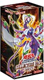 Konami Yu-Gi-Oh OCG Duel Monsters COLLECTORS PACK 2017 BOX Japanese Anime