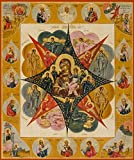 The Mother of God ''Burning Bush'' Traditional Panel Russian Orthodox icon