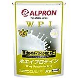 アルプロン -ALPRON-WPIホエイプロテイン プレーン風味3kg 【約150食分】