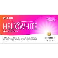 ヘリオホワイト 24粒 ファーンブロック配合 美容補助食品 【ロート製薬】