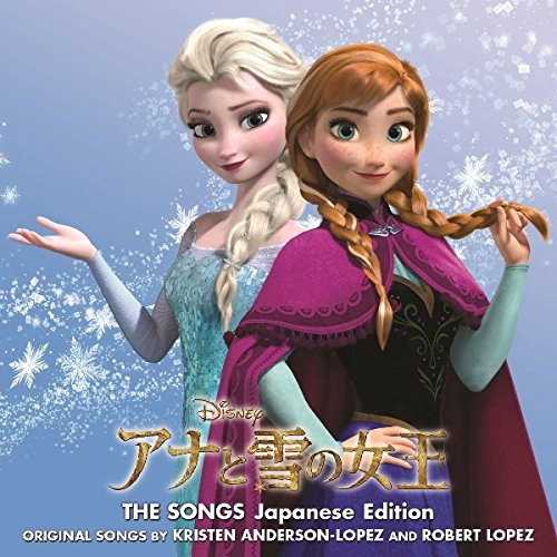 FROZEN ORIGINAL SOUNDTRACK JAPANESE SPACIAL EDITION(regular)