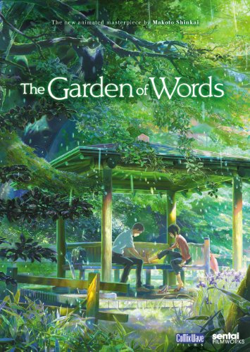 Action Words Dvd - Garden of Words