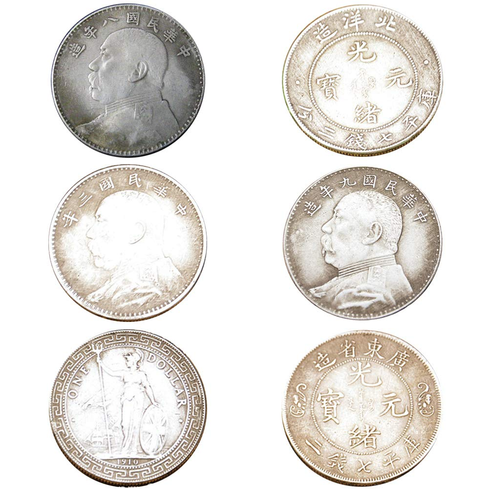 Eqerlian Moneda De Plata Moneda De Plata De Dólar Moneda De Plata De Cobre Blanca Moneda Conmemorativa De Sonido Soplado