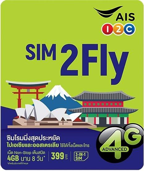 AIS 8Day/4GB Data  Roaming-Singapore,Korea,Malaysia,India,Burma,Cambodia,Philippines,Laos,Taiwan,HK,Maccu,Japan,
