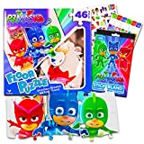 PJ Masks Giant Floor Puzzle for Kids with Stickers (3 Foot Puzzle, 46 Pieces)