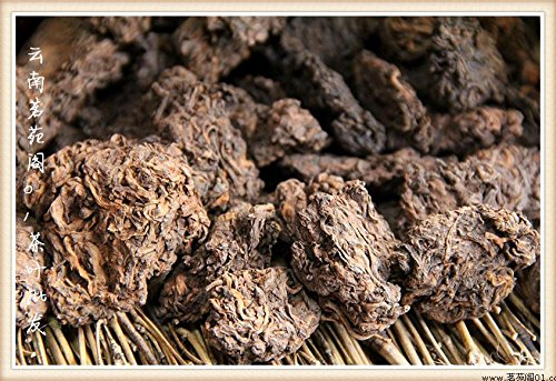 Aseus Yunnan Pu'er Tea tea loose tea Menghai Chen old tea tea 500 grams of gold bud head old special offer