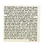 """Mezuzah Scroll Ashkenaz Version from Israel, 100% Kosher with Certificate - Size 2.8"""""""
