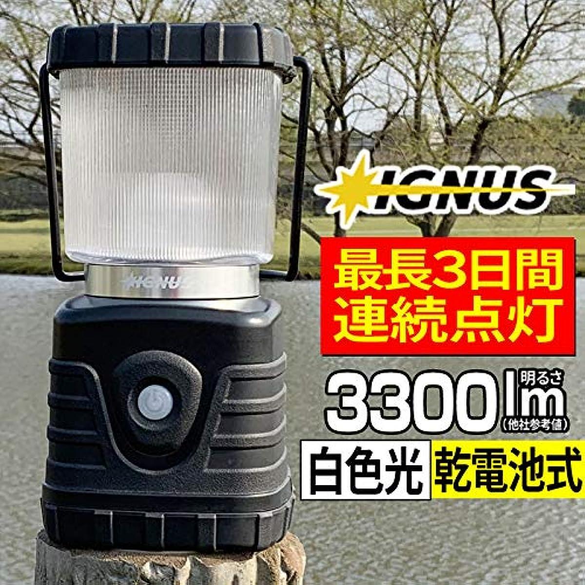 [해외] LED 랜턴 이그 가지 자이언트 IG-T3000GT 밝기3000루멘 145시건 연속 점등
