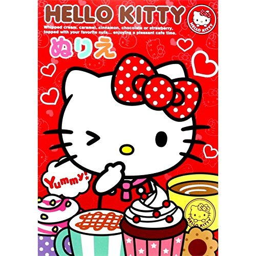 SANRIO Hello Kitty Coloring Art Book Made in Japan