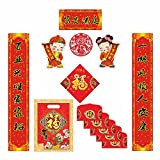 Chinese Couplet Set for 2017 Chinese Spring Festival, Chun Lian / Door Golden Children Sticker / Red Envelopes / Fu Sticker / Window Sticker, 1.2 Meter FU GUI MAN TING by Unyield