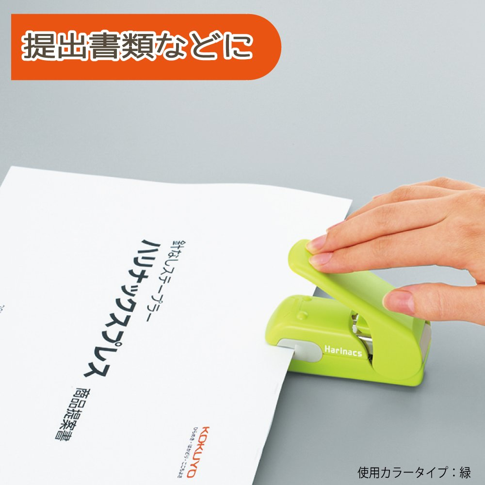 Kokuyo Harinacs Press Staple-free Stapler; With this Item You Can Staple Pieces of Paper Without Making Any Holes on Paper by Kokuyo White