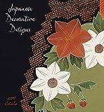 Japanese Decorative Designs 2019 Wall Calendar