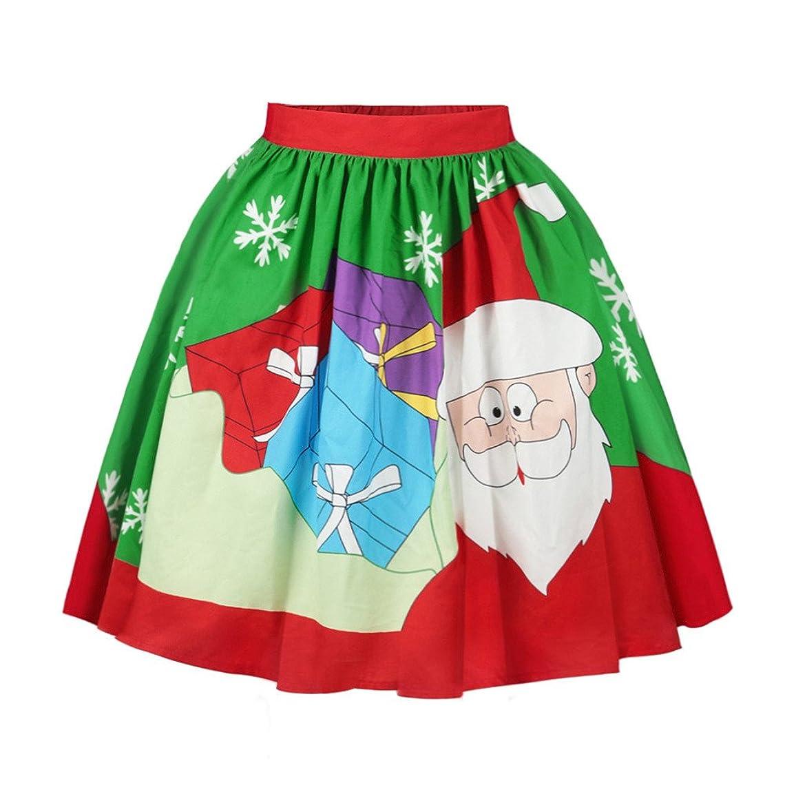 ピザどこか長方形LORCOO クリスマスツリー スカート ツリー下用 カーペット敷物 飾りツリー サンタクロースツリースカート クリスマス飾り 円形 ツリースカート 直径78cm
