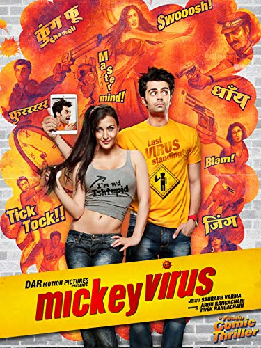 - Mickey Virus