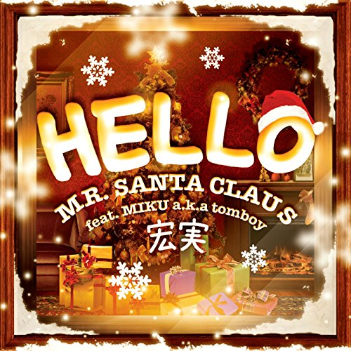 Mister Santa (Hello Mr. Santa Claus)